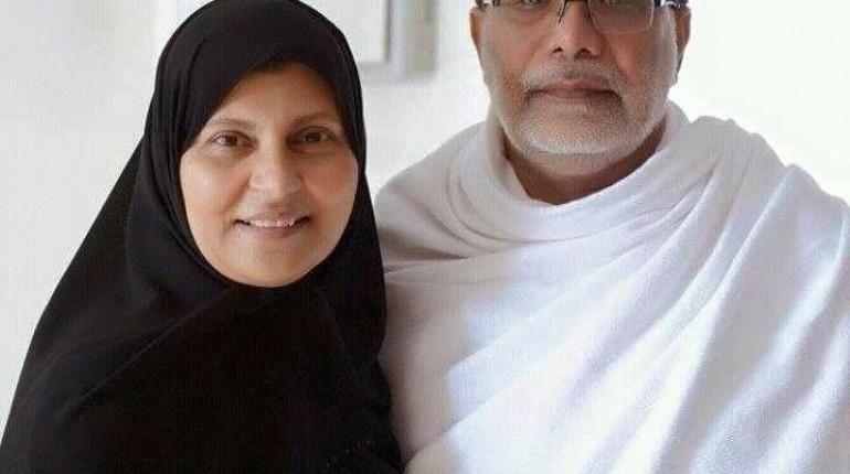 See Rubina Ashraf performed Hajj with her Husband
