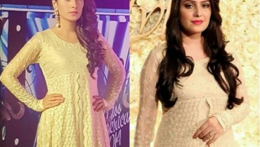 See Ayeza Khan has lost a lot of weight