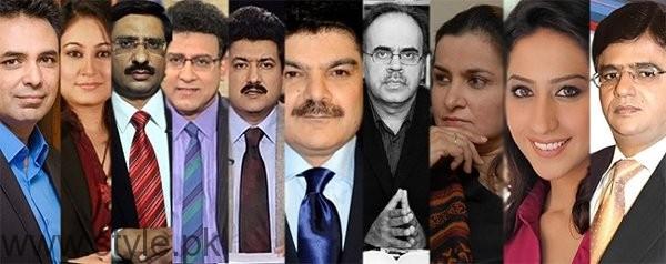 List Of Highest Paid Pakistani Celebrities 2016004