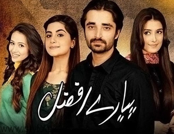 List Of Pakistani Dramas Rejected By Fawad Khan - Style Pk