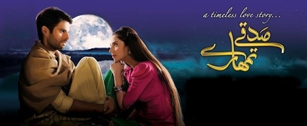 List Of Pakistani Dramas Rejected By Fawad Khan002