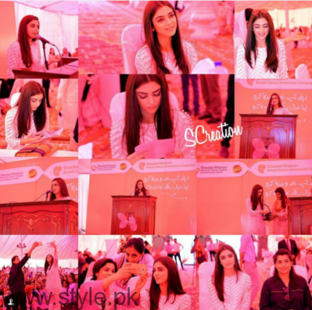 Maya Ali at Shuakat Khanum Breast Cancer Awareness Campaign (6)