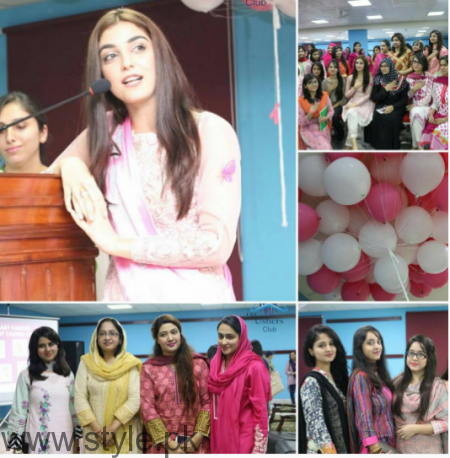 Maya Ali at Shuakat Khanum Breast Cancer Awareness Campaign (8)