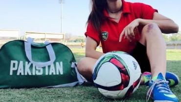 See Pakistani Footballer Shahlyla Baloch passed away