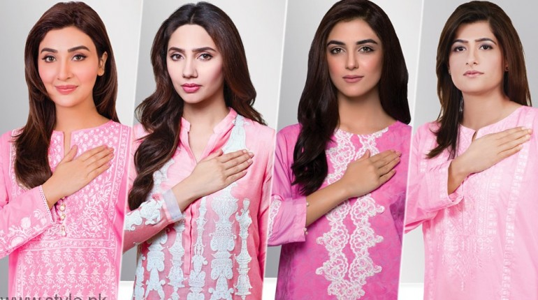 See Pakistani actresses are part of Campaign against Breast Cancer