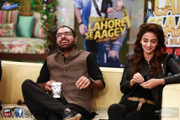 Sanam Baloch's Show Saba Qamar