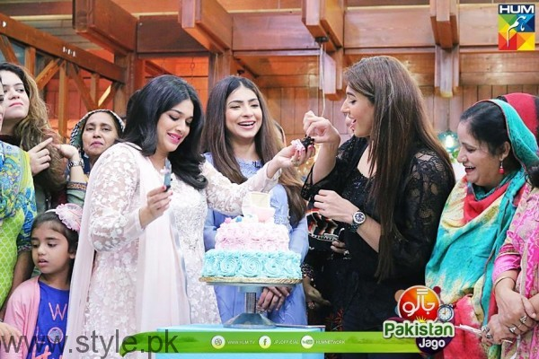 Sanam Jung Baby Shower Jago Pakistan Jago