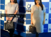 See Sanam Jung at a Recent Event