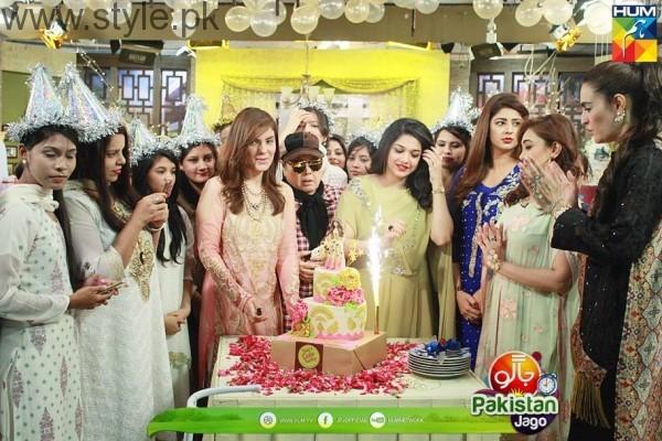 See Sanam Jung's Birthday celebration in Jago Pakistan Jago