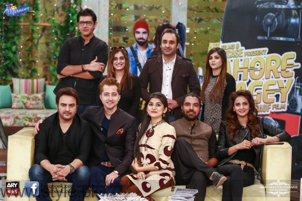 Team Lahore Se Aagey in Sanam Baloch's Morning Show