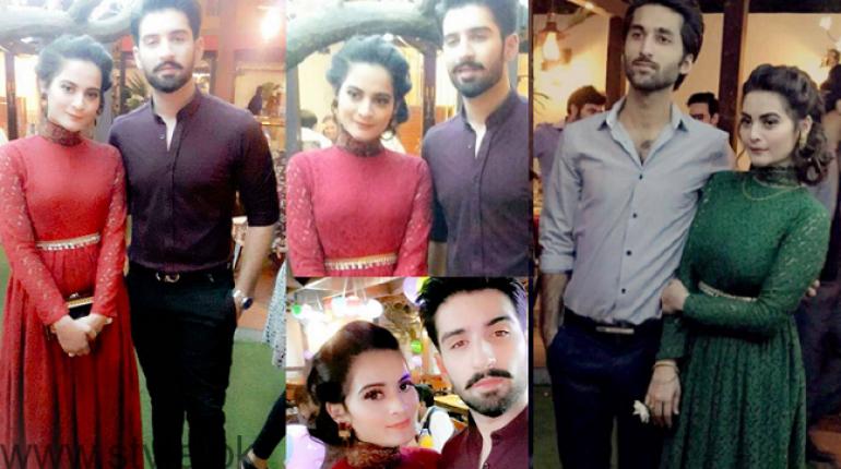 Aiman Khan and Minal Khan Boyfriends