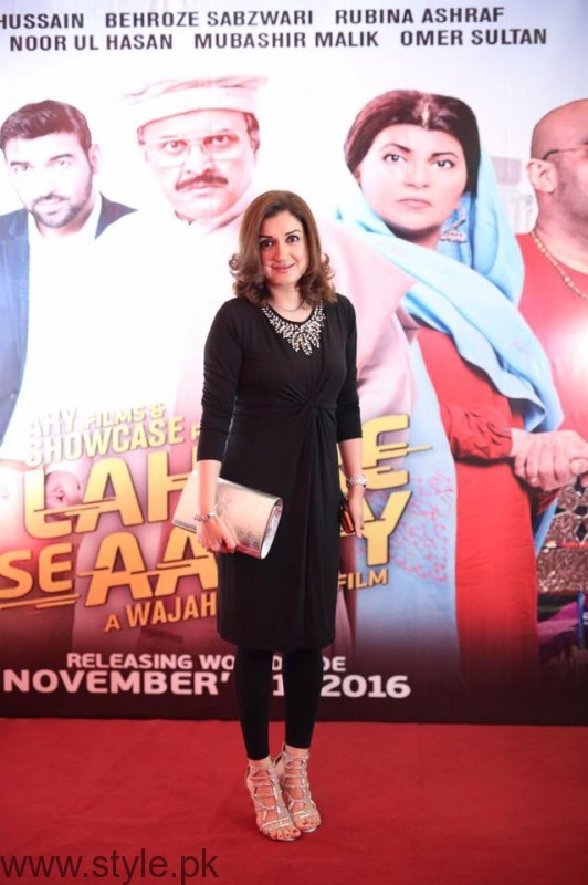 Ayesha at Lahore Se Aagey premiere