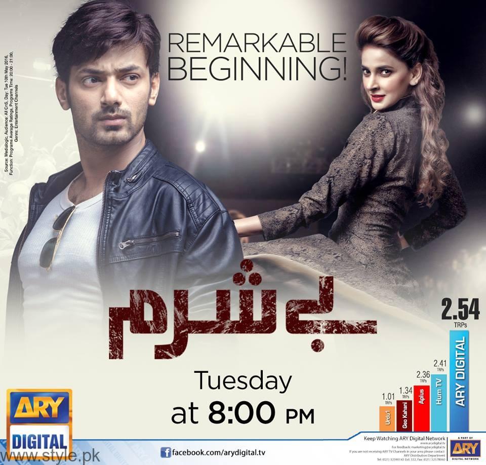 Besharam - Pakistani Best Drama