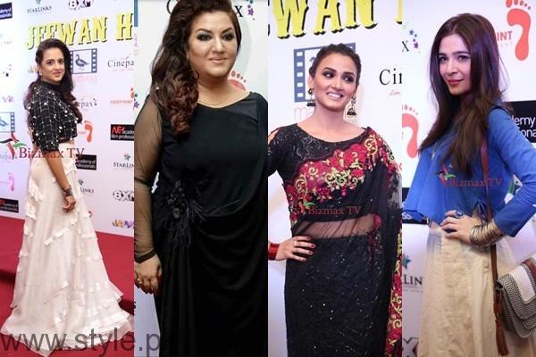 See Celebrities at Premier of Jeewan Hathi