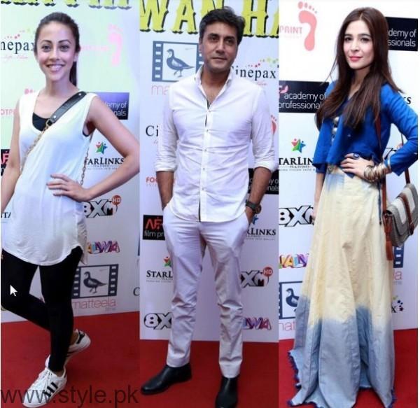 Celebrities at Premier of Jeewan Hathi (2)