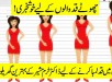 Dr Khurram Mushir Height Increase Tips