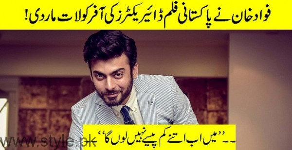 Fawad Khan Demand Per Pakistani Film