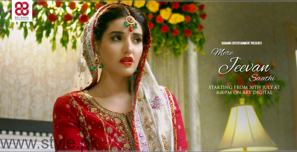 Hareem Farooq Profile, Pictures, Dramas and Movies (2)