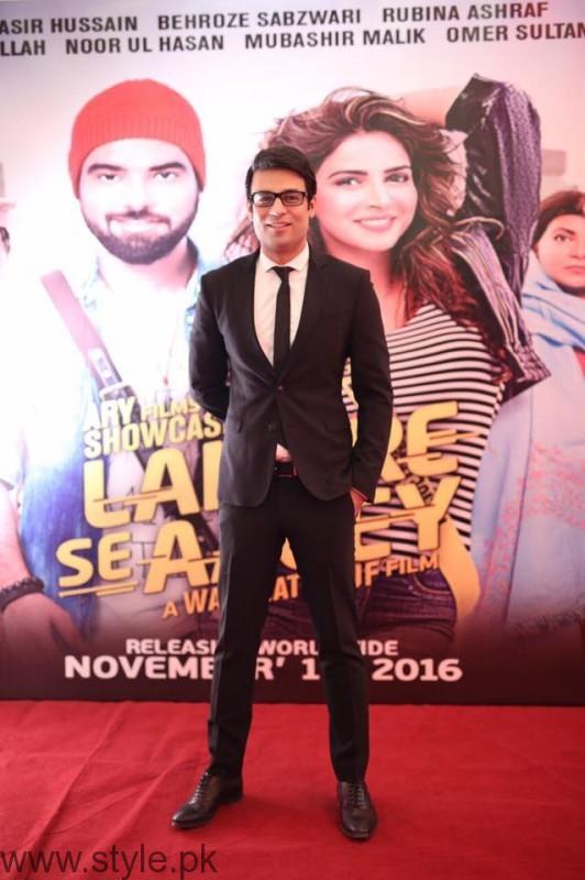 Lahore Se Aagey Celebrities (7)
