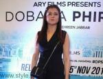 Maria Wasti at Dobara Phir Se Karachi Premiere