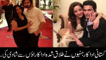 Pakistani Actors Who Married Divorced Actresses