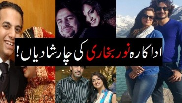 Pakistani Actress Noor Marriages