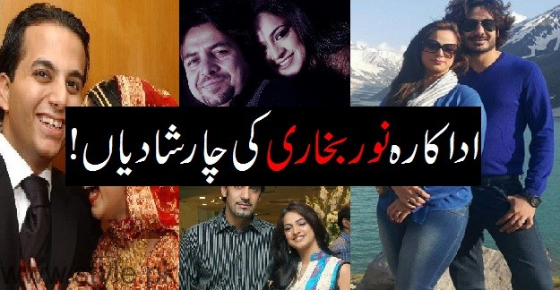 Pakistani Actress Noor Bukhari And Her Four Marriages