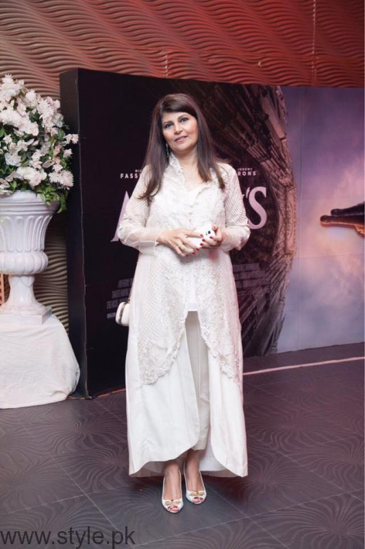 Rubina Ashraf Lahore Se Aagey premiere