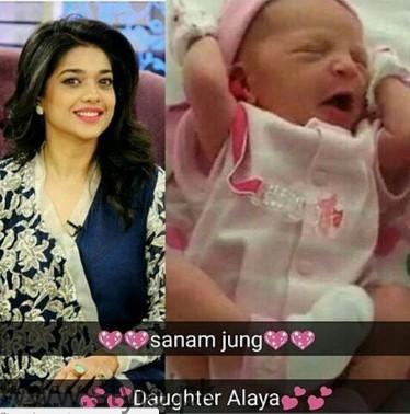 Sanam Jung's daughter surfaced on social media (3)
