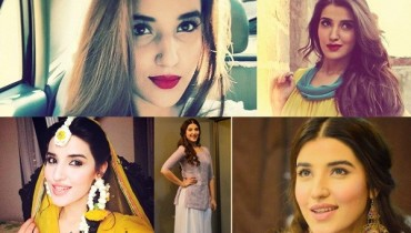 See Hareem Farooq Profile, Pictures, Dramas and Movies