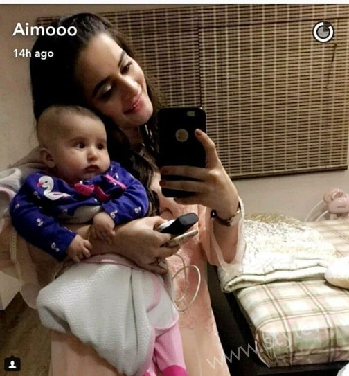 Aiman Khan and Muneeb Butt's First Dholki Pictures (7)