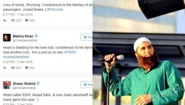 See Everyone is heartbroken on death of Junaid Jamshed