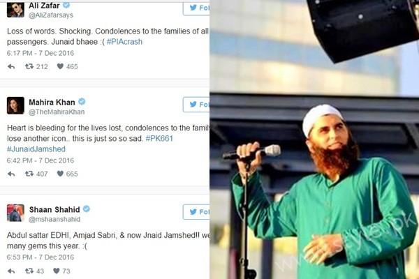 RIP! Everyone is heartbroken on death of Junaid Jamshed