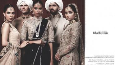 Anarkali Wedding Dresses 69 Spectacular Fahad Hussayn Bridal Dresses