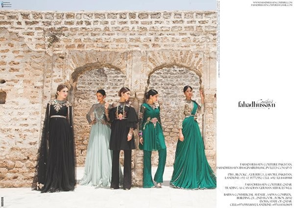 Fahad Hussayn Wedding Dresses 2016 - 2017 For Men And Women006