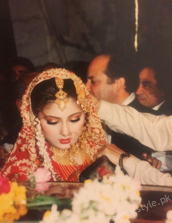 Maryam Safdar Wedding Pictures