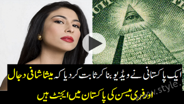 Meesha Shafi Exposed