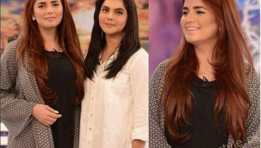 Momina Mustehsan Good Morning Pakistan Nida Yasir