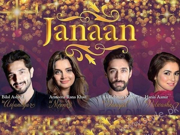 Top 5 Hit Pakistani Movies Of 2016 001