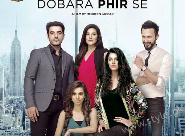 Top 5 Hit Pakistani Movies Of 2016 003