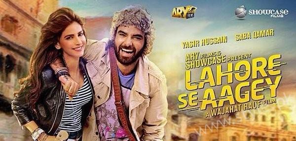 Top 5 Hit Pakistani Movies Of 2016004
