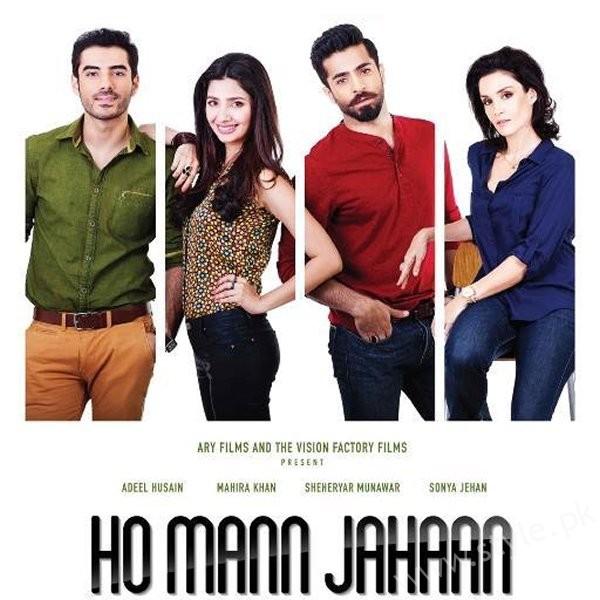 Top 5 Hit Pakistani Movies Of 2016005