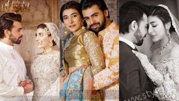 See Urwa Farhan Wedding Pictures