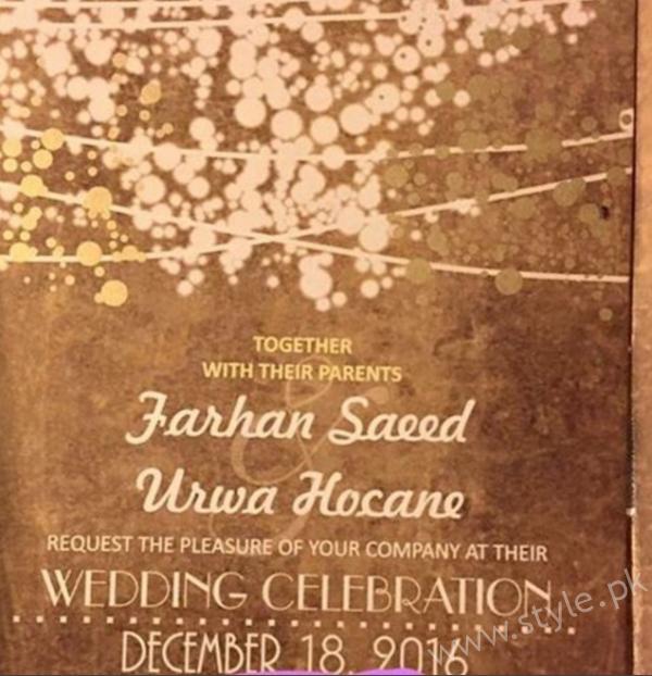 Urwa Hocane and Farhan Saeed Wedding Date