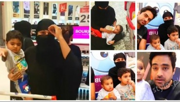 Veena Malik in Abaya at Dubai Mall