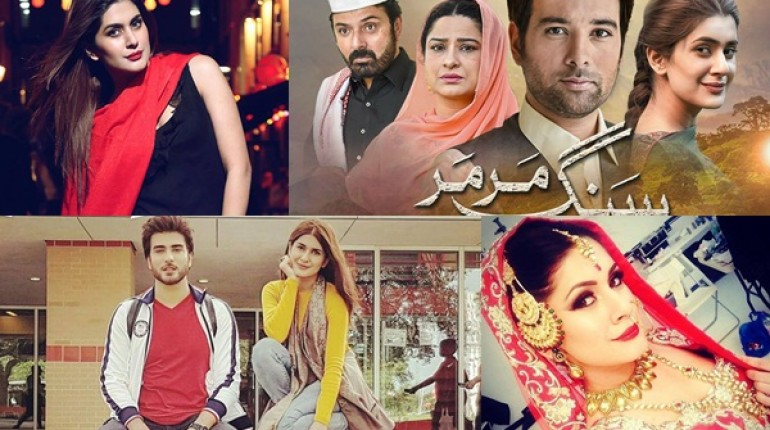 See Kubra Khan's Profile, Pictures, Dramas and Movies