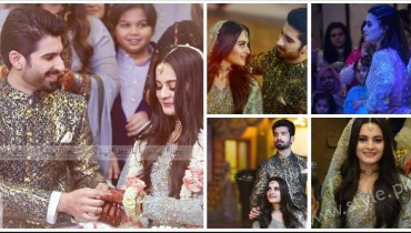 Aiman Muneeb Engagement Photos