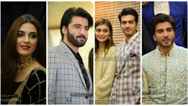 Celebrities at Aiman muneeb engagement