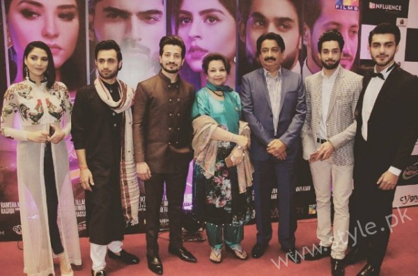 Celebrities at Premiere of Thora Jee Le (9)