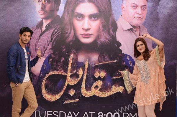 Kubra Khan Mohsin Abbas Drama Muqabil Cast